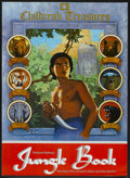 "Movie Posters:Adventure, Jungle Book (Avco Embassy, R-1980s). Poster (27"" X 37"").Adventure.. ..."