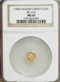 California Fractional Gold: , Undated 25C Liberty Round 25 Cents, BG-222, R.2, MS64 NGC. NGCCensus: (12/9). PCGS Population (102/16). (#10407)...