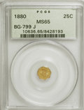 California Fractional Gold: , 1880 25C Indian Octagonal 25 Cents, BG-799J, R.3, MS65 PCGS. PCGSPopulation (35/6). NGC Census: (6/2). (#10636)...