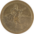 Western Expansion:Cowboy, Fort Union & Fort Buford Dakota Territory Indian Trader Token,circa 1867-1869. ...