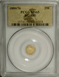 California Fractional Gold: , 1880/76 25C Indian Round 25 Cents, BG-885, R.3, MS65 PCGS. Abeautiful and deeply mirrored Gem with lime centers and peach-...
