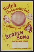 "Movie Posters:Animated, Screen Song Cartoons Stock Poster (Paramount, 1948). One Sheet (27""X 41""). Animated. Directed by Seymour Kneitel and Izzy ..."