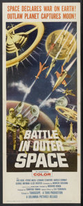 "Movie Posters:Science Fiction, Battle in Outer Space (Columbia, 1960). Insert (14"" X 36""). ScienceFiction. Starring Ryo Ikebe, Kyoko Anzai, Leonard Stanfo..."