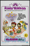 "Movie Posters:Animated, Aladdin and His Magic Lamp (Paramount, 1975). One Sheet (27"" X 41""). Animated...."