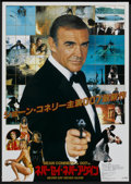 "Movie Posters:James Bond, Never Say Never Again (Warner Brothers, 1983). Japanese B2 (20.25""X 28.5""). James Bond...."
