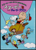 "Movie Posters:Animated, A Boy Named Charlie Brown (National General, 1969). Japanese B2 (20.25"" X 28.5""). Animated...."