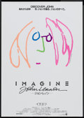 "Movie Posters:Rock and Roll, Imagine: John Lennon (Warner Brothers, 1988). Japanese B2 (20.25"" X28.5""). Rock and Roll...."