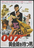"""Movie Posters:James Bond, The Man With the Golden Gun (United Artists, 1974). Japanese B2 (20.25"""" X 28.5""""). James Bond...."""