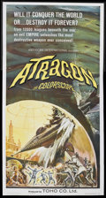 "Movie Posters:Science Fiction, Atragon (American International, 1964). Three Sheet (41"" X 81"").Science Fiction...."