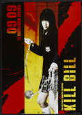 "Movie Posters:Action, Kill Bill: Vol. 1 (Miramax, 2003). Poster (24"" X 34"") SS Go GoAdvance. Action...."