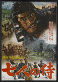 "Movie Posters:Action, The Seven Samurai (Toho, R-1967). Japanese B2 (20"" X 28.5"").Action...."