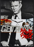 "Movie Posters:Action, The Getaway (National General, 1972). Japanese B2 (20"" X 28.5"").Action...."