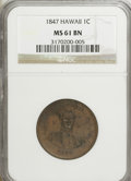 Coins of Hawaii: , 1847 1C Hawaii Cent MS61 Brown NGC. NGC Census: (14/81). PCGSPopulation (7/150). Mintage: 100,000. (#10965)...