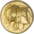 Ancients:Greek, Ancients: Macedonian Kingdom. Alexander III....