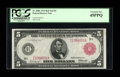 Fr. 840b $5 1914 Red Seal Federal Reserve Note PCGS Extremely Fine 45PPQ