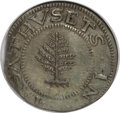 1652 SHILNG Massachusetts Pine Tree Shilling, Small Planchet--Improperly Cleaned--NCS. AU Details. (70.7 GNS) NGC Census...