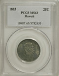 Coins of Hawaii: , 1883 25C Hawaii Quarter MS63 PCGS. PCGS Population (251/543). NGCCensus: (131/370). Mintage: 500,000. (#10987)...