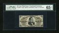Fractional Currency:Third Issue, Fr. 1292 25c Third Issue PMG Gem Uncirculated 65 EPQ....