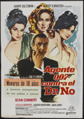 "Movie Posters:James Bond, Dr. No (United Artists, R-1974). Spanish One Sheet (27.5"" X 39"").James Bond...."