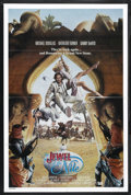"Movie Posters:Adventure, The Jewel of the Nile (20th Century Fox, 1985). One Sheet (27"" X41""). Style B. Adventure. Starring Michael Douglas, Kathlee..."
