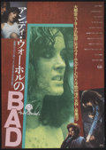 "Movie Posters:Comedy, Andy Warhol's Bad (New World, 1977). Japanese B2 (20.25"" X 28.5""). Comedy...."