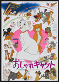 "Movie Posters:Animated, The Aristocats (Buena Vista, R-1980s). Japanese B2 (20.25"" X28.5""). Animated...."