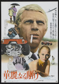 "Movie Posters:Crime, The Thomas Crown Affair (United Artists, 1968). Japanese B2 (20.25""X 28.75""). Crime...."
