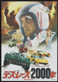 "Movie Posters:Cult Classic, Death Race 2000 (Columbia, 1976). Japanese B2 (20"" X 28.5""). CultClassic...."