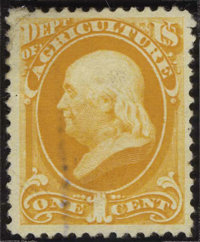 #O94, 1879, 1c Yellow, FR-G 20 PSE. (No Gum As Issued)