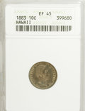 Coins of Hawaii: , 1883 10C Hawaii Ten Cents XF45 ANACS. NGC Census: (24/194). PCGSPopulation (46/263). Mintage: 250,000. (#10979)...