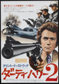 "Movie Posters:Action, Magnum Force (Warner Brothers, 1973). Japanese B2 (20"" X 28.5""). Action...."