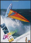 "Movie Posters:Documentary, Big Wave (Unknown, 1984). Japanese B2 (20.25"" X 28.5""). Surfing Documentary...."
