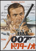 "Movie Posters:James Bond, Dr. No (United Artists, R-1972). Japanese B2 (20"" X 28.5""). JamesBond...."