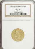 Liberty Half Eagles: , 1866-S $5 No Motto VG10 NGC. NGC Census: (2/44). PCGS Population(4/48). Mintage: 9,000. Numismedia Wsl. Price for NGC/PCGS...