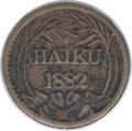 Medals And Tokens, 1882 One Real Haiku Plantation Token--Corroded--ANACS. XF45Details....