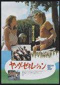 "Movie Posters:Sports, Breaking Away (20th Century Fox, 1979). Japanese B2 (20"" X 29""). Sports...."