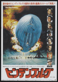 "Movie Posters:Thriller, The Hindenburg (CIC, 1976). Japanese B2 (20"" X 28.5""). Thriller...."