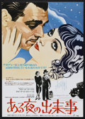 "Movie Posters:Academy Award Winner, It Happened One Night (Columbia, R-1977). Japanese B2 (20"" X28.5""). Academy Award Winner...."
