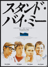 """Stand By Me (Columbia, 1986). Japanese B2 (20.25"""" X 28.5""""). Adventure"""