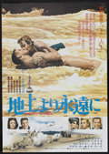 "Movie Posters:Academy Award Winner, From Here to Eternity (Columbia, R-1973). Japanese B2 (20.25"" X28.5""). Academy Award Winner...."