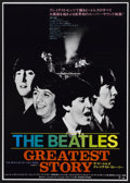 "Movie Posters:Rock and Roll, The Beatles Greatest Story (EMI, 1978). Japanese B2 (20"" X 29"").Rock and Roll...."