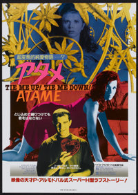 "Tie Me Up! Tie Me Down! (Miramax, 1990). Japanese B2 (20.25"" X 28.5""). Drama"