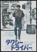 "Movie Posters:Crime, Taxi Driver (Columbia, 1976). Japanese B2 (20.25"" X 28.5"").Crime...."