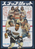 "Movie Posters:Sports, Slap Shot (Universal, 1977). Japanese B2 (20.25"" X 28.5""). Sports...."