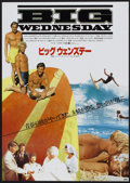 """Movie Posters:Sports, Big Wednesday (Warner Brothers, 1978). Japanese B2 (20.25"""" X 28.5"""") Style A. Sports...."""