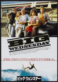 "Movie Posters:Sports, Big Wednesday (Warner Brothers, 1978). Japanese B2 (20.25"" X 28.5"") Style B. Sports...."