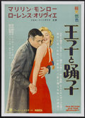 "Movie Posters:Romance, The Prince and the Showgirl (Warner Brothers, 1957). Japanese B2 (20.25"" X 28.5""). Romance...."