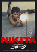 "Movie Posters:Crime, La Femme Nikita (Samuel Goldwyn, 1990). Japanese B2 (20.25"" X28.5""). Also known as Nikita. Crime...."