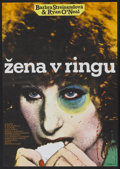 "Movie Posters:Sports, The Main Event (Warner Brothers, 1982). Czech Poster (11"" X 15.5""). Sports...."