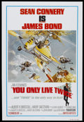 """Movie Posters:James Bond, You Only Live Twice (United Artists, R-1980). One Sheet (27.75"""" X 40.75"""") Style B. James Bond...."""